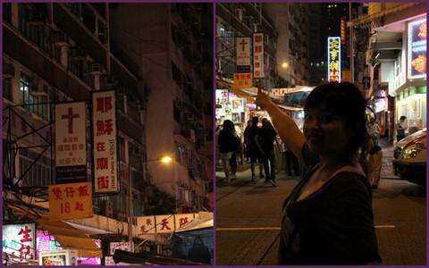 香港景10.jpg