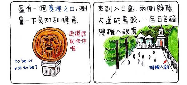 積木村-01-2.jpg