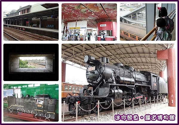 鐵道01.jpg