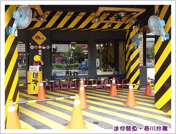 春川03.JPG