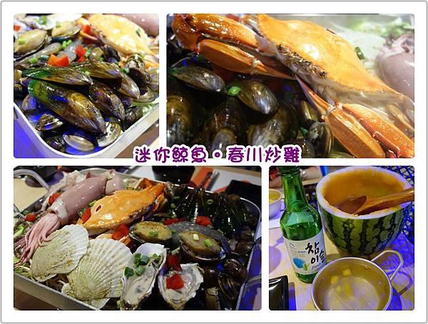 春川01.jpg