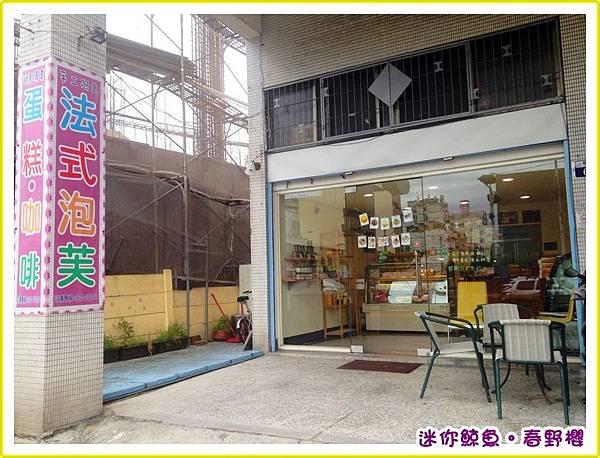 春野櫻02.JPG
