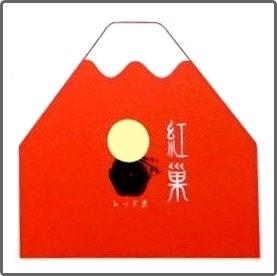 紅巢03-1 - 複製.JPG