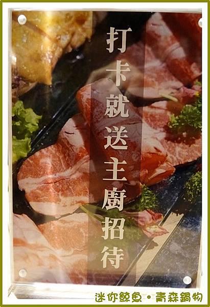 青森11.JPG