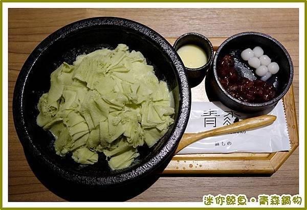 青森40.JPG