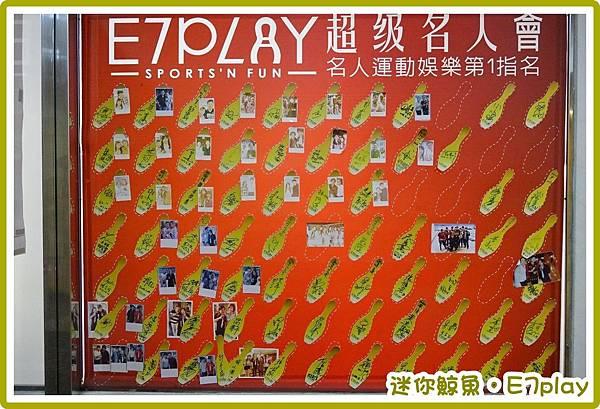 E7play07.jpg