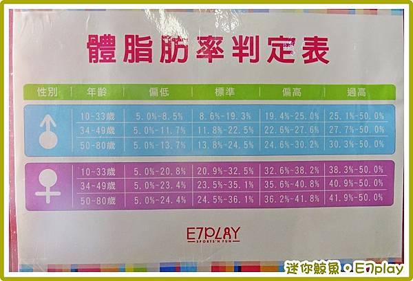 E7play31.jpg