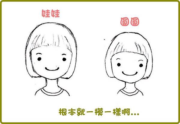 1051010wa%26;yu01-2.jpg