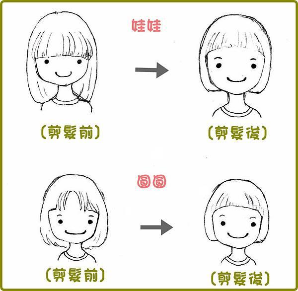 1051010wa%26;yu01-1.jpg