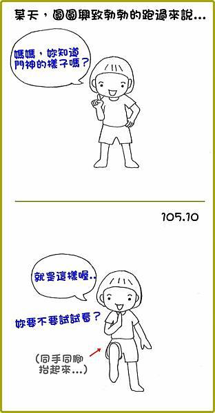 10510yu.jpg