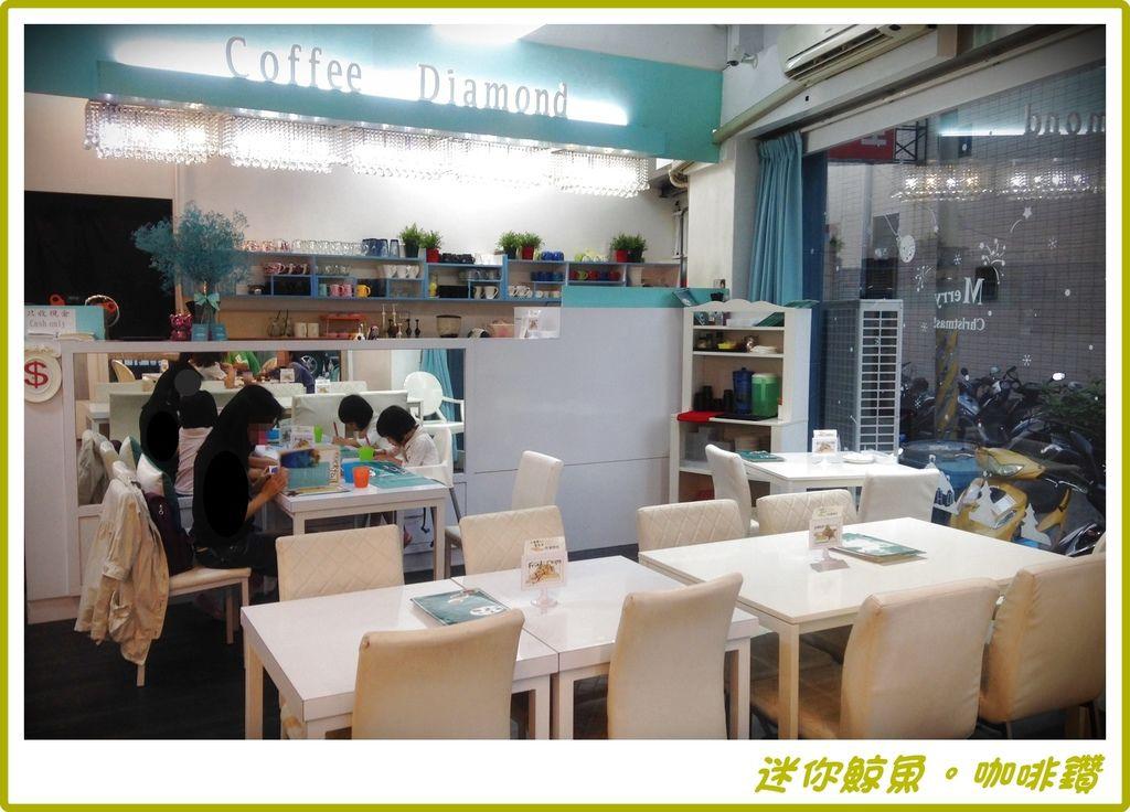 咖啡鑽03.JPG