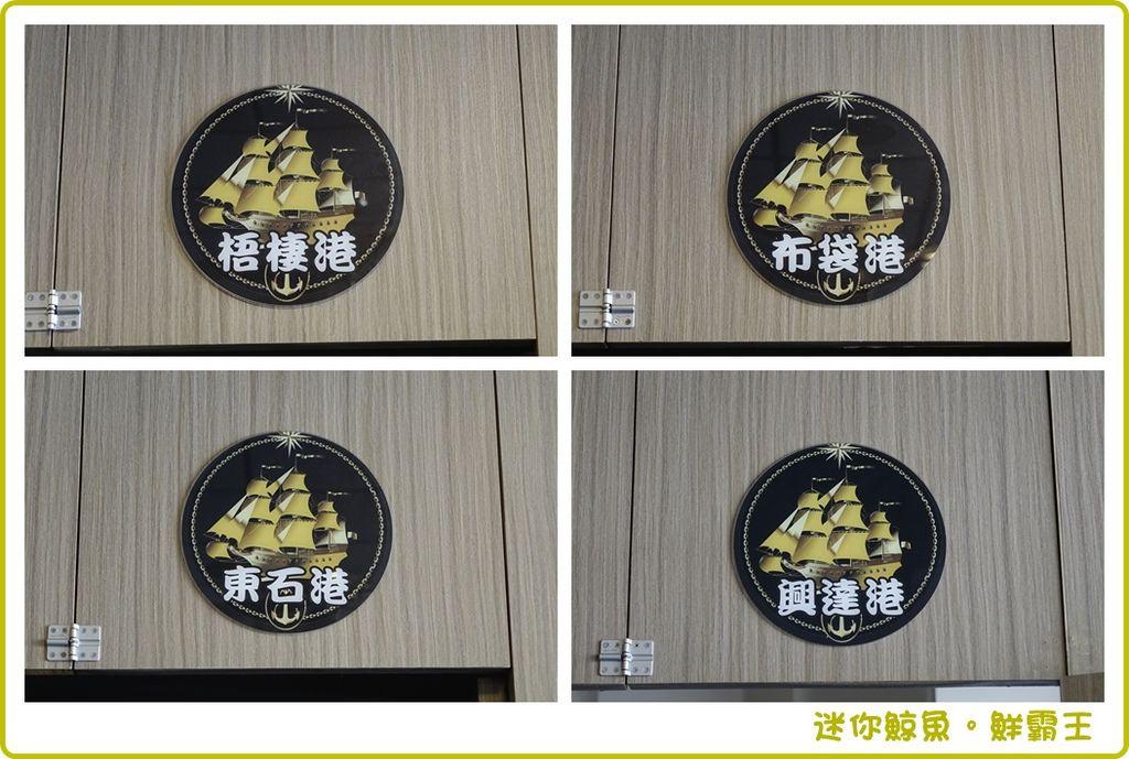 鮮霸王05.JPG