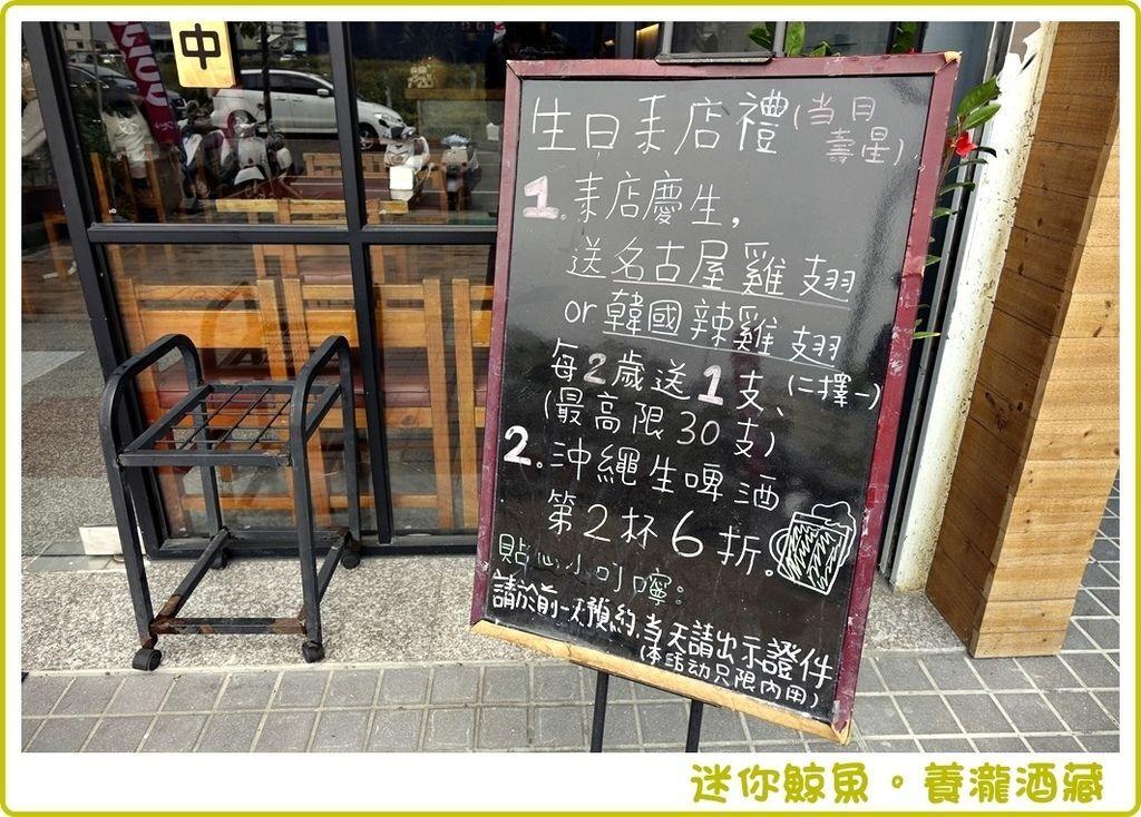 養瀧02.JPG