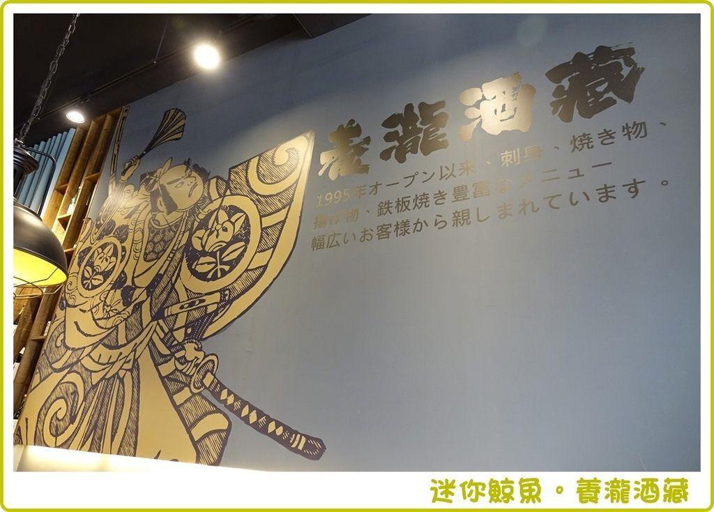 養瀧06.JPG