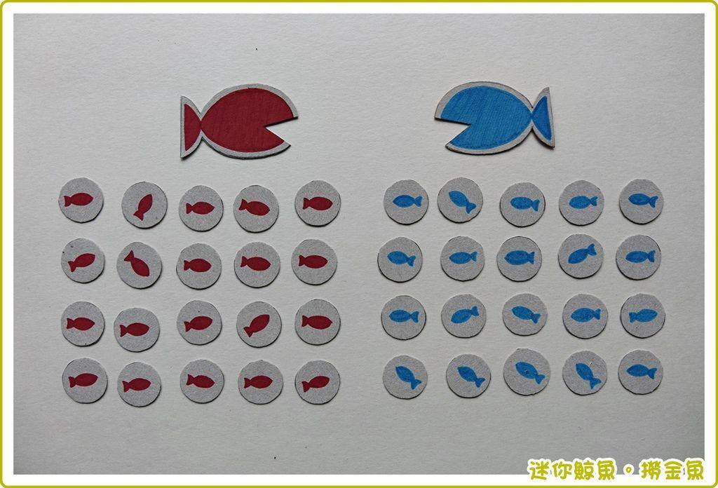 撈金魚01.JPG