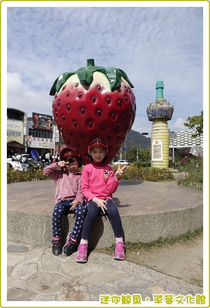 草莓館03.JPG