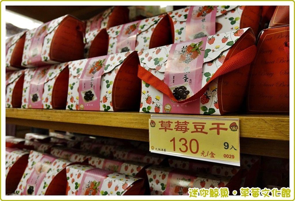 草莓館08.JPG