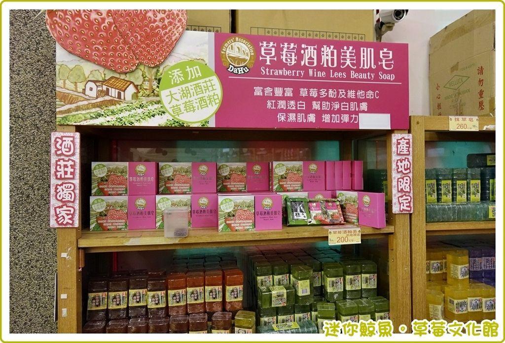草莓館09.JPG