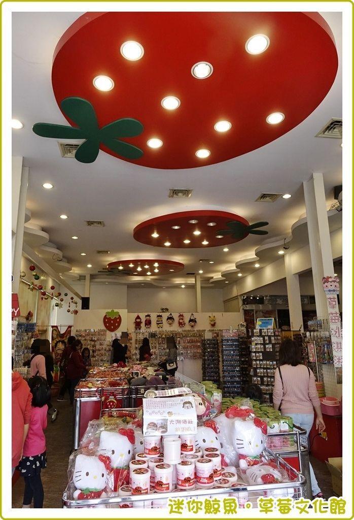 草莓館28.JPG