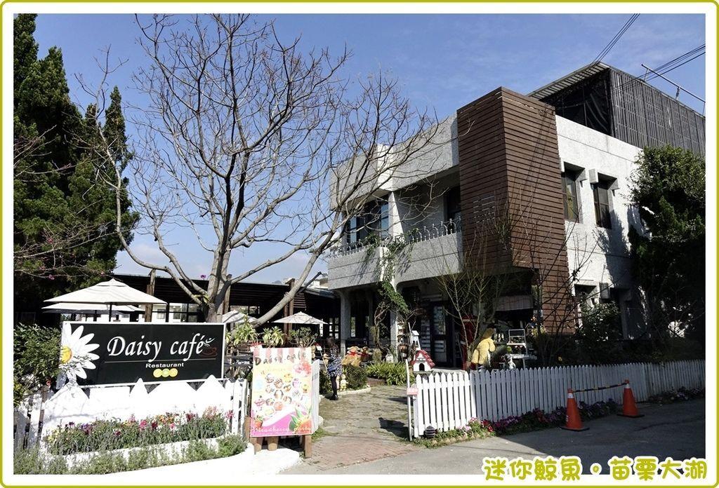 草莓館34.JPG