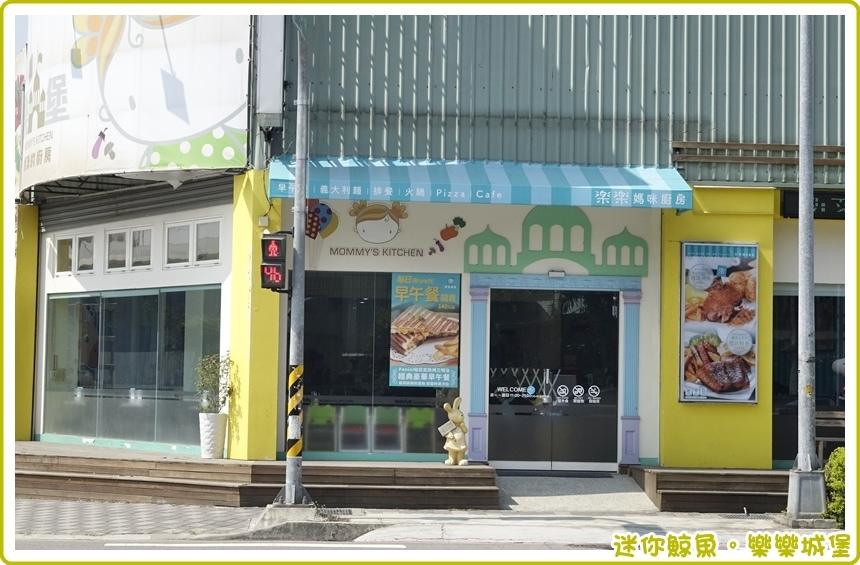 樂樂城堡02.JPG