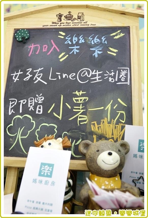 樂樂城堡20.JPG