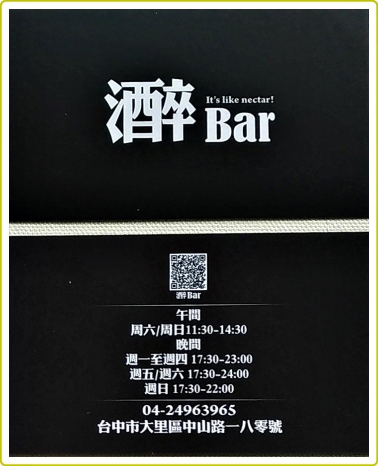 酒醉bar37.jpg