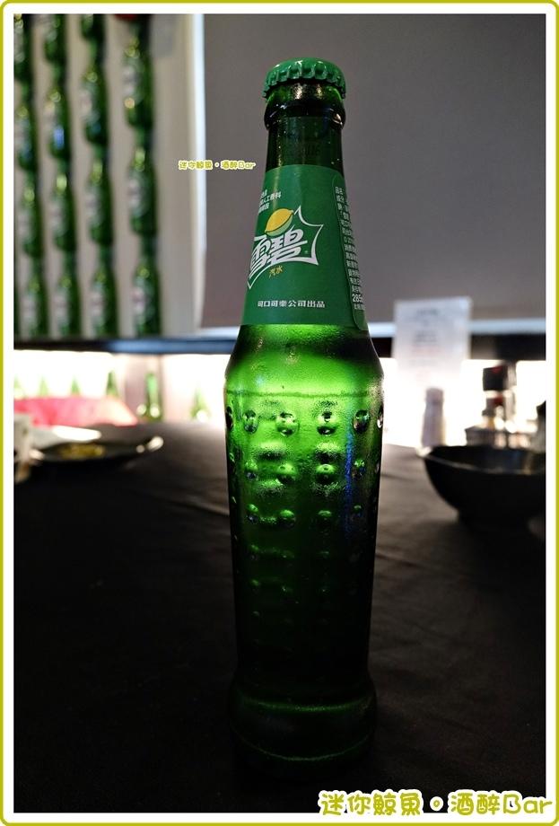 酒醉bar13.JPG