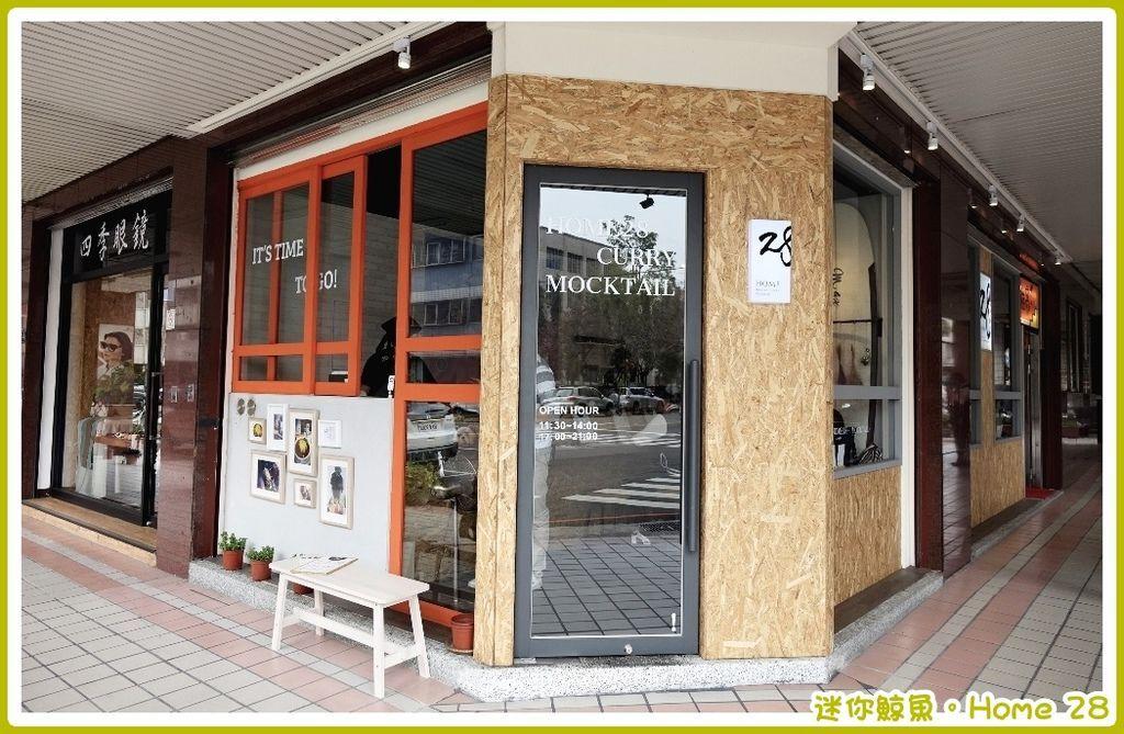 Home28-02.JPG