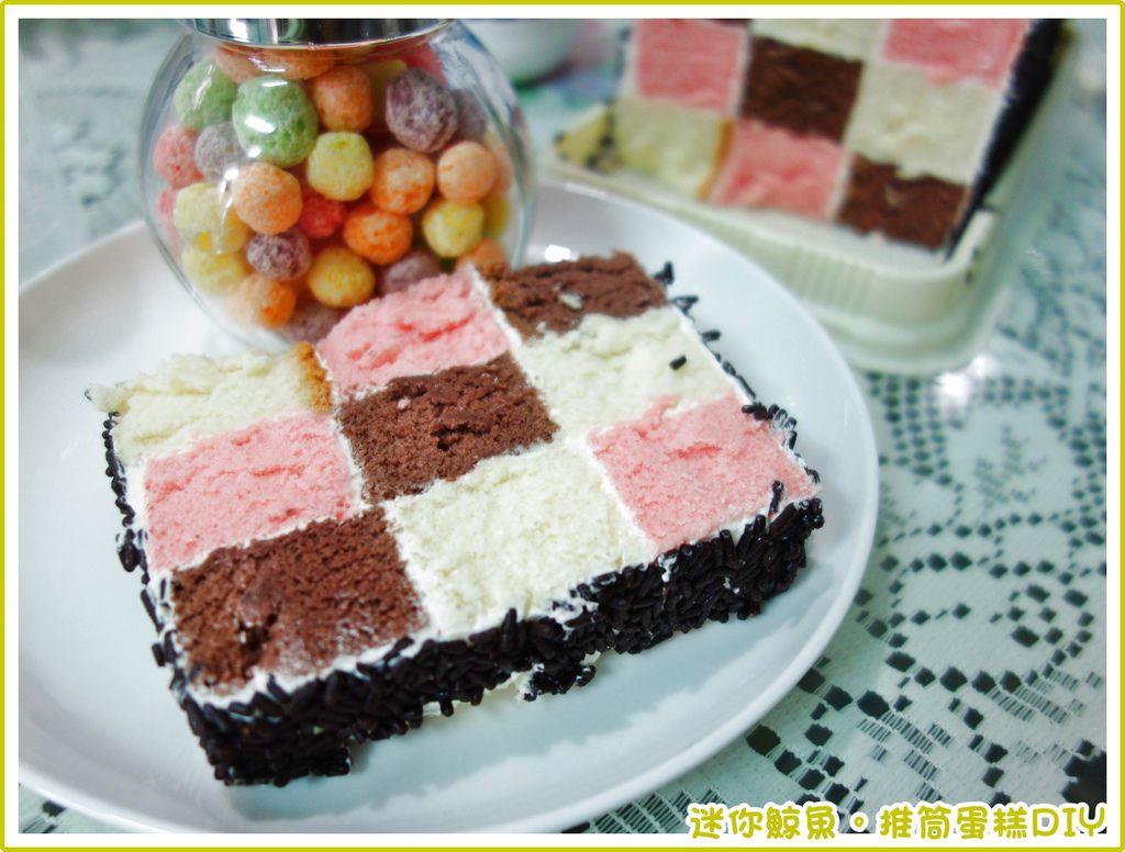推筒蛋糕14.JPG