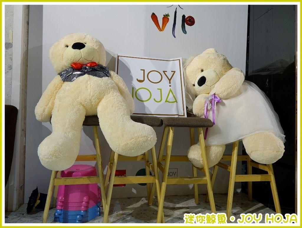 joy04.JPG
