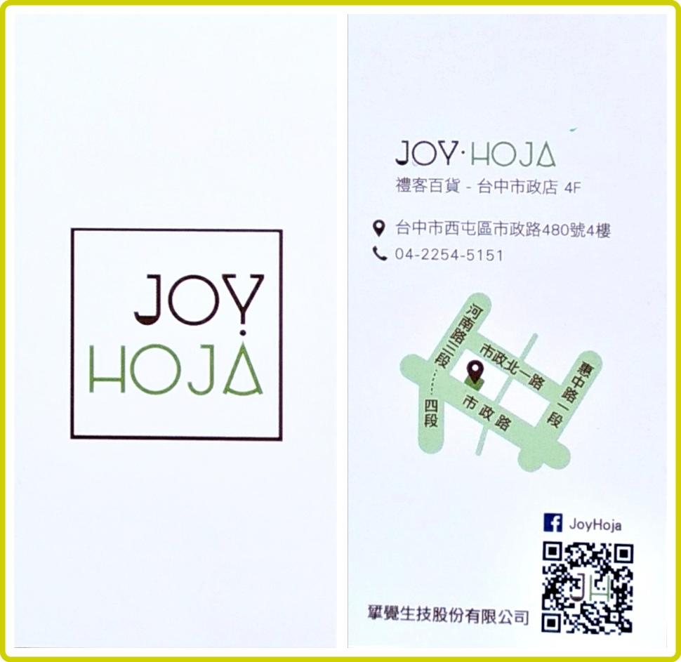 joy42.JPG