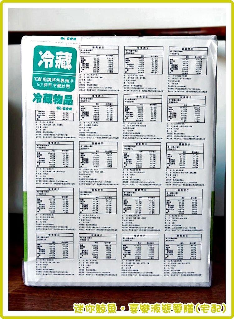 喜樂03.JPG