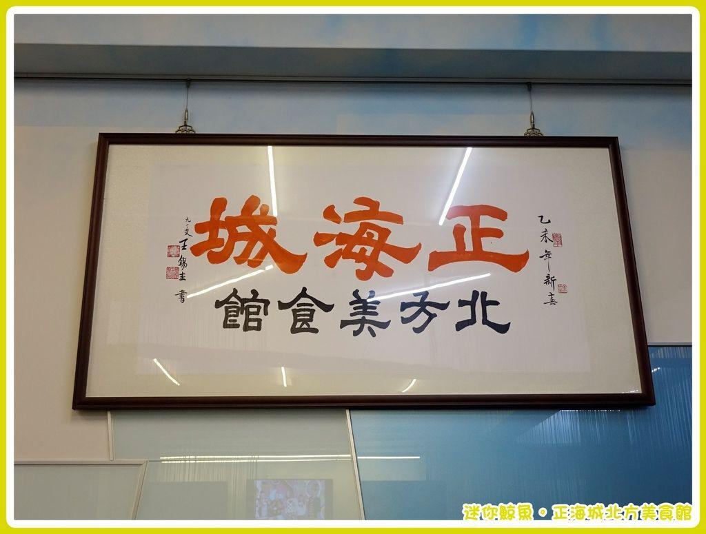 正海城27.JPG