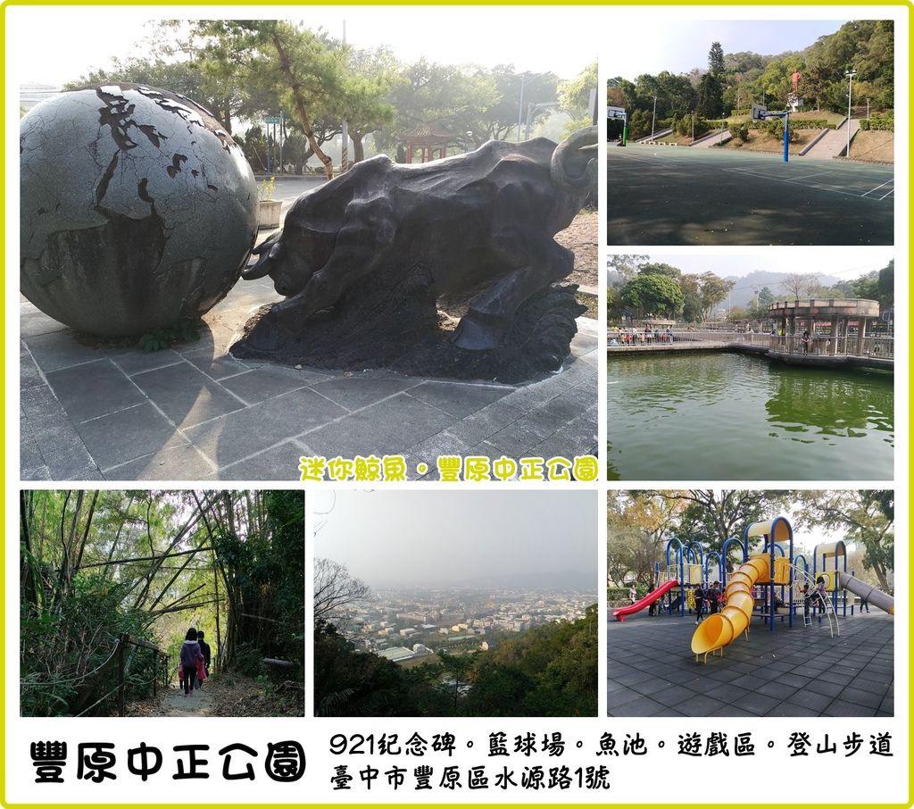中正公園01.jpg