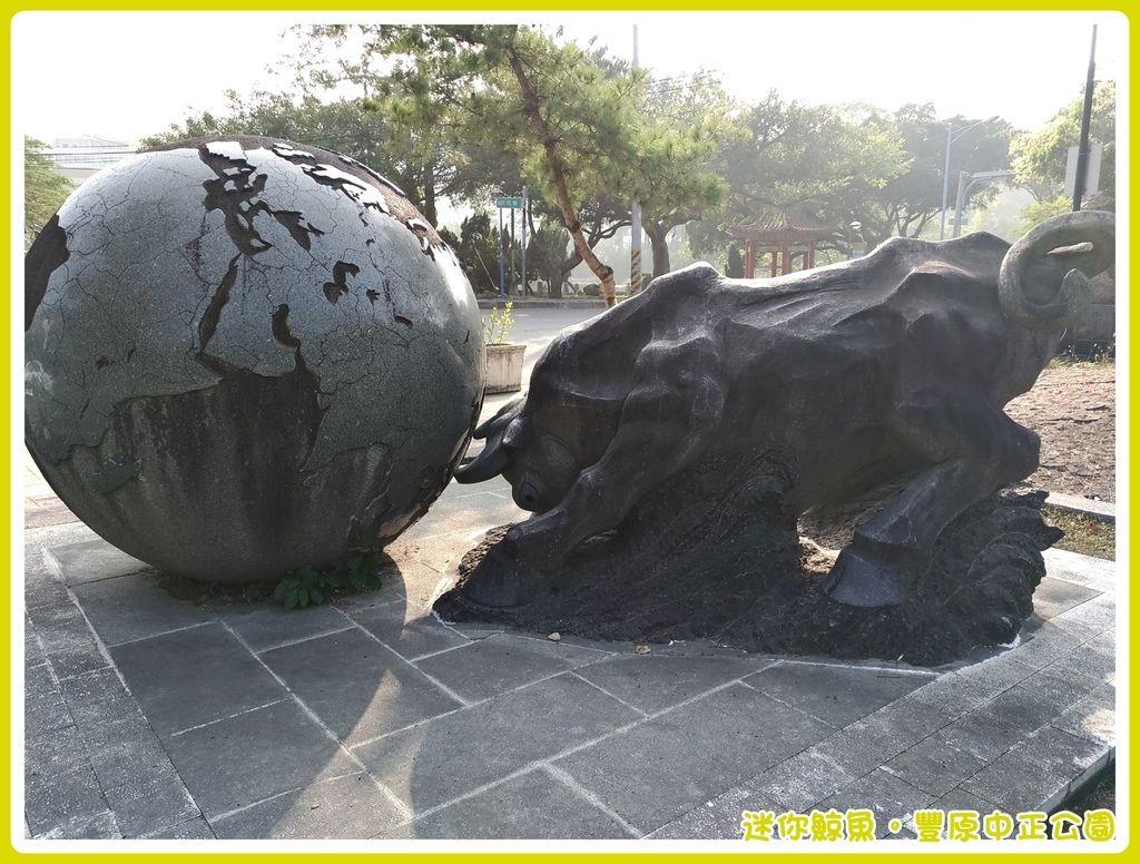 中正公園04.jpg