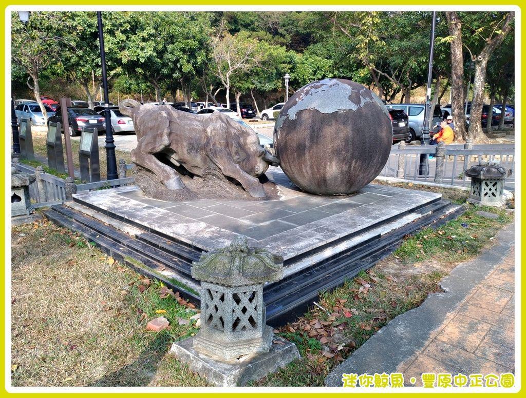 中正公園05.jpg