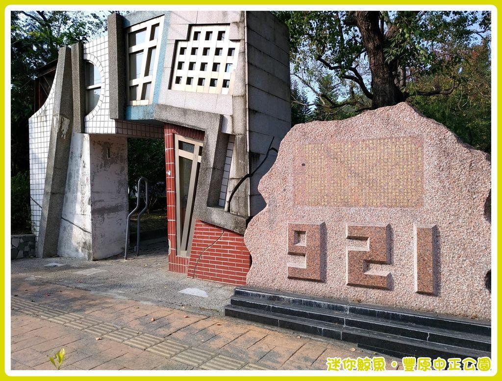 中正公園06.jpg