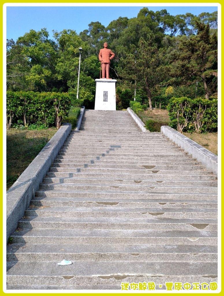 中正公園13.jpg