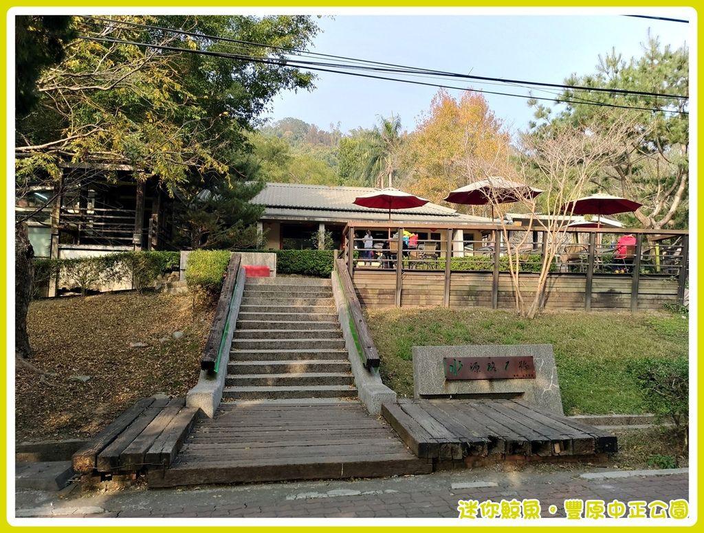 中正公園23.jpg