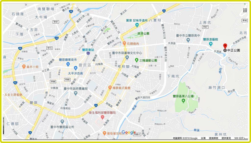 中正公園01-1.jpg