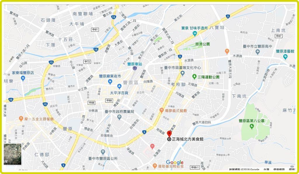 正海城.jpg