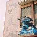 沙港海豚博物館(見描述)