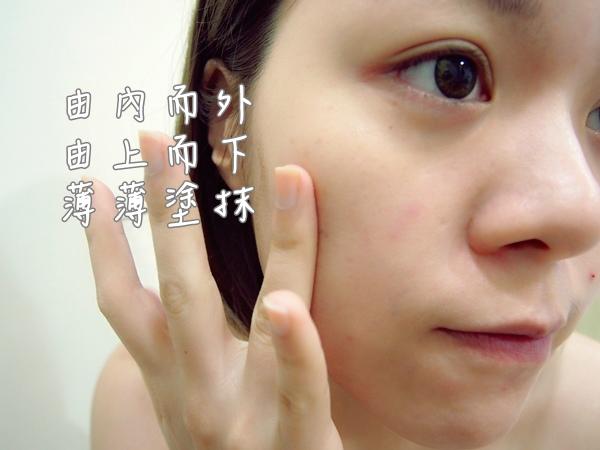 P1012067_meitu_4.jpg