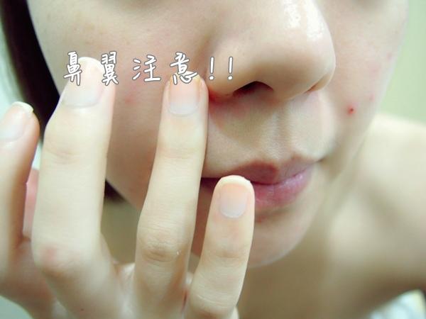 P1012070_meitu_6.jpg