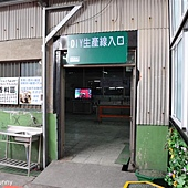 DSC_0107 (小型).jpg