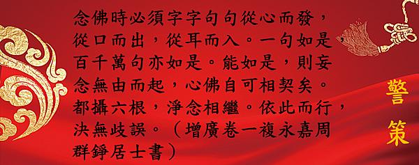 投影片1.PNG