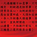 投影片3.PNG