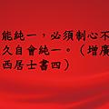 投影片2.PNG