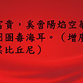 投影片9.PNG